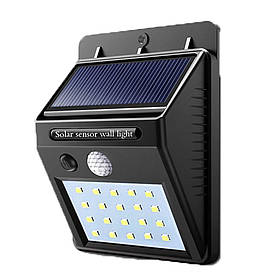 Лампа HMD SH-1605 24 LED з датчиком руху (185-18422604)