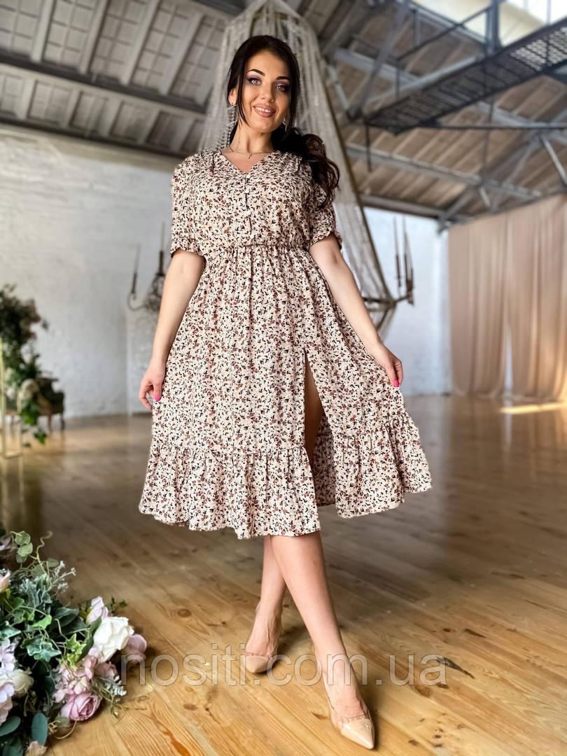 Батальне жіноче плаття на куліске