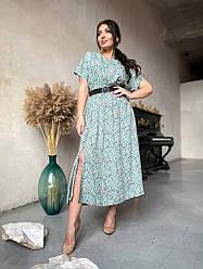 Батальне жіноче плаття з широким поясом