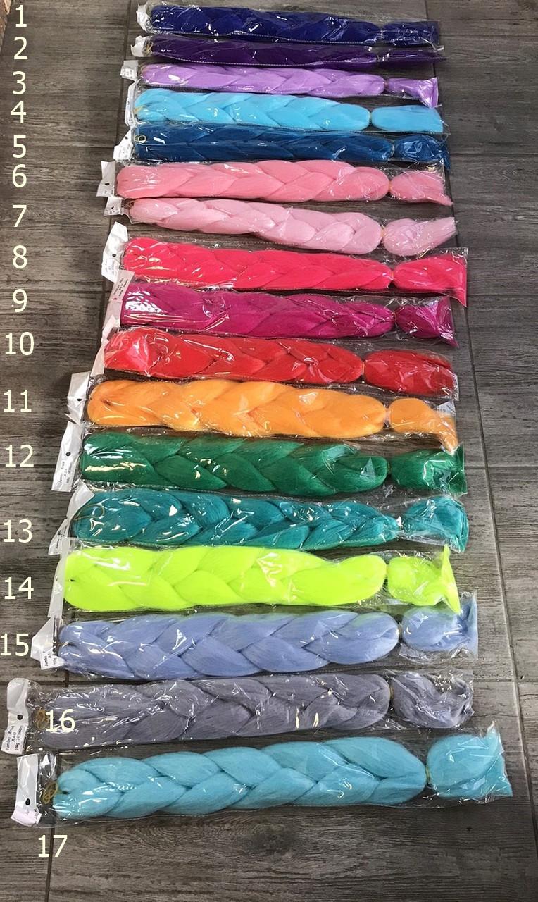 Канекалоны одноцветные 60 см.