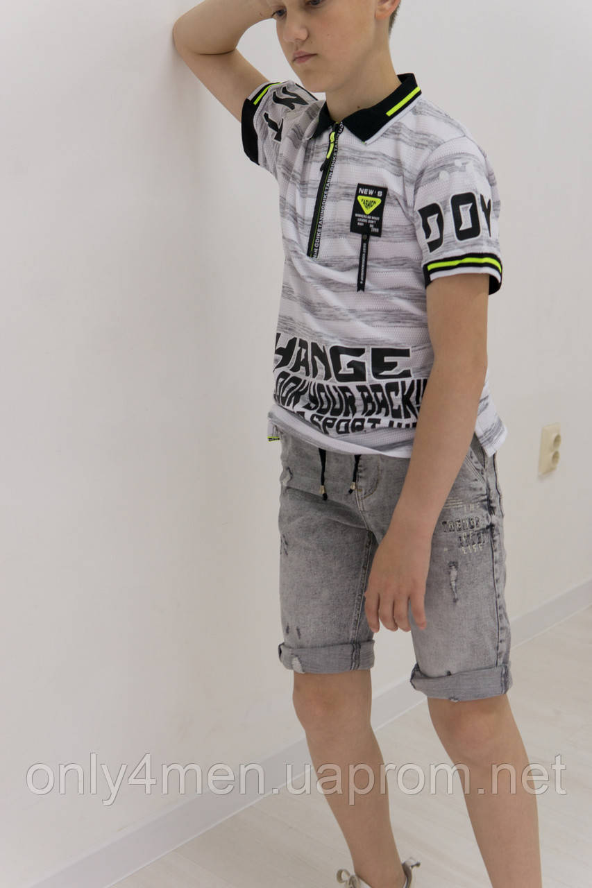 Футболка - поло для мальчика 10-14 лет