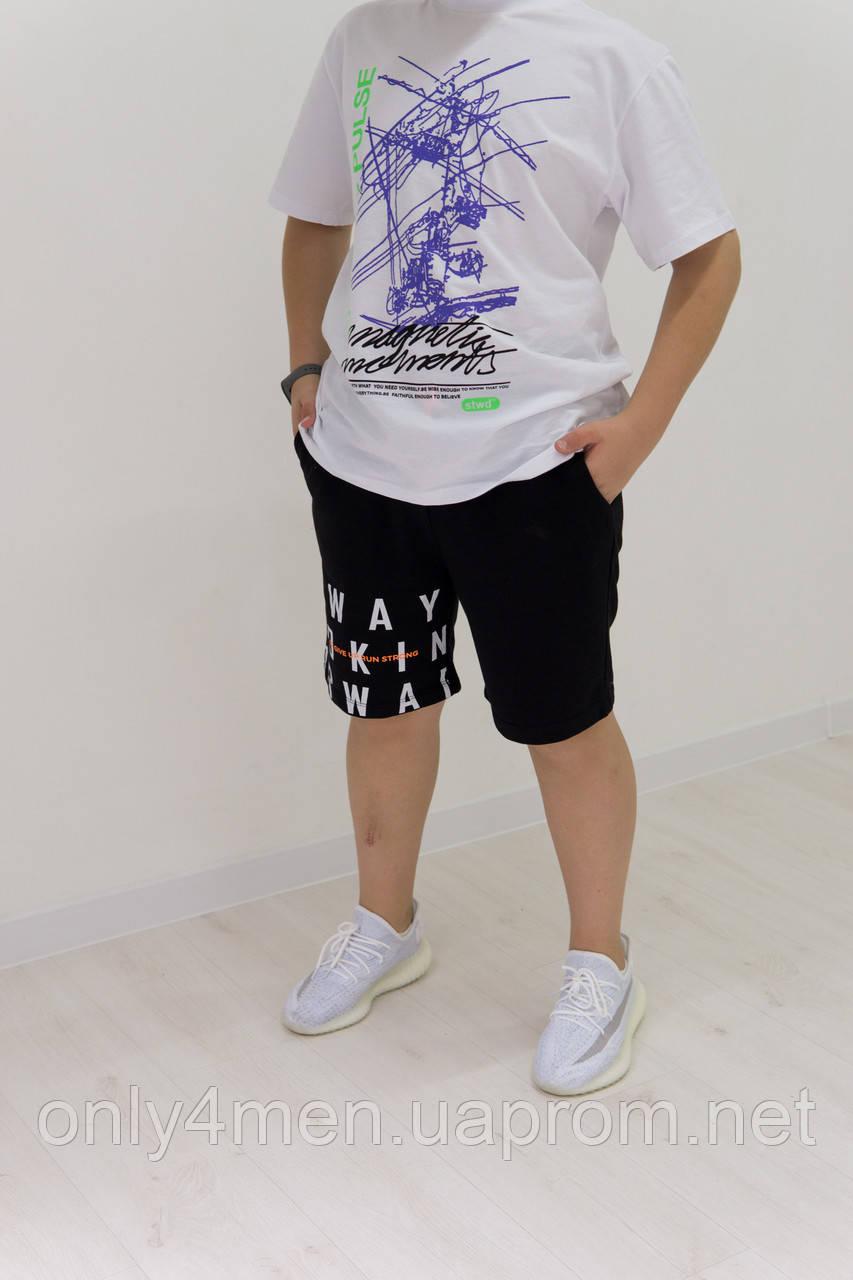 Яркие трендовые футболки для мальчиков 152-164см