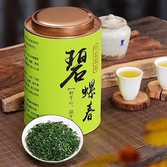 Зелений весняний чай Династії Мін 500 г Китай