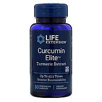 Экстракт куркумы, Curcumin Elite, Life Extension, 30 растительных капсул
