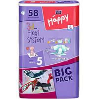 Підгузники  для дітей HAPPY BELLA BABY  Junior 5 (12-25 кг) 58шт.