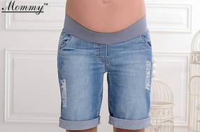 Джинсовые шорты для беременных стрейчевые, размеры от 42 до 52