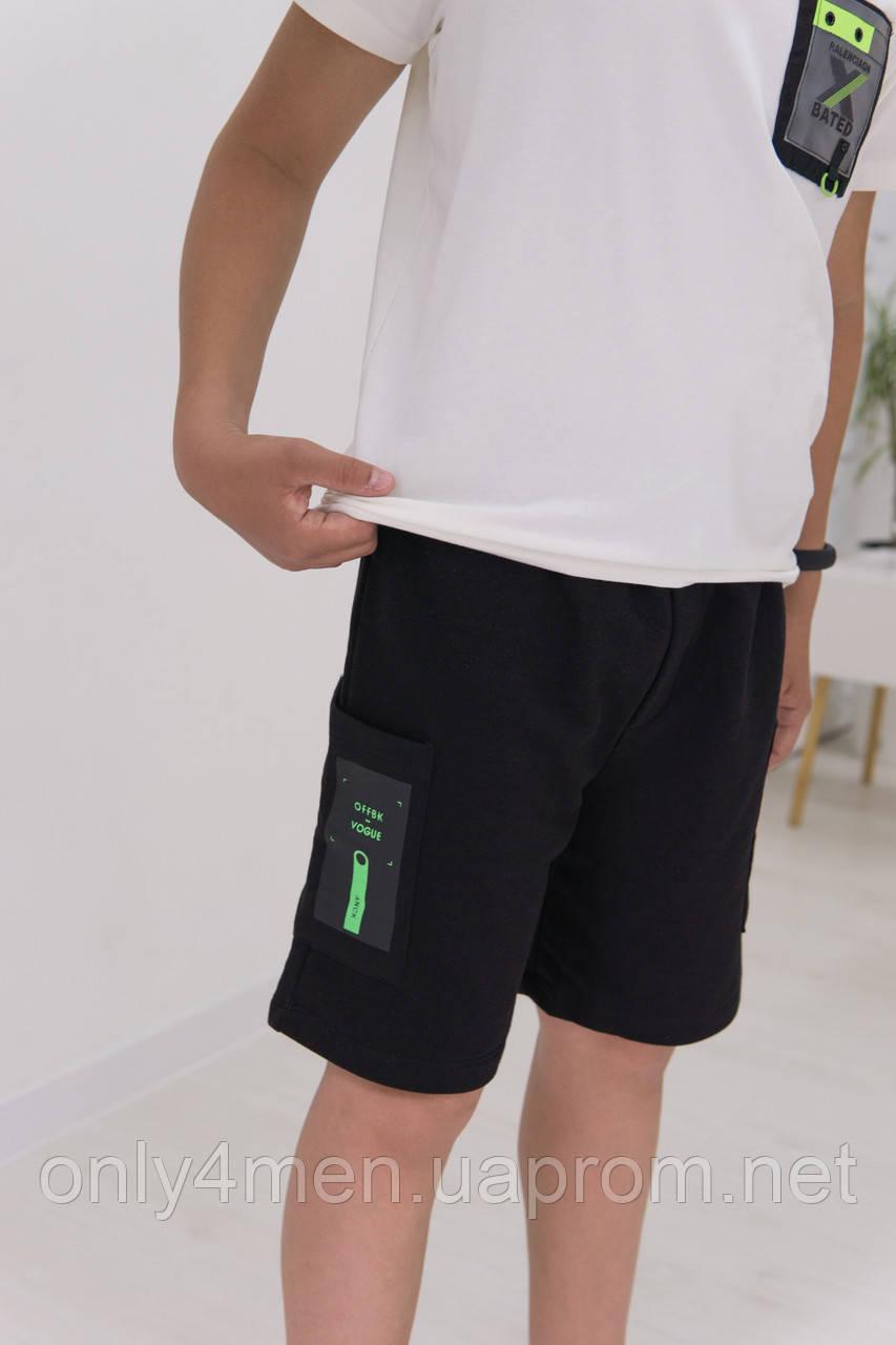 Трикотажные шорты  для мальчика 152-164см