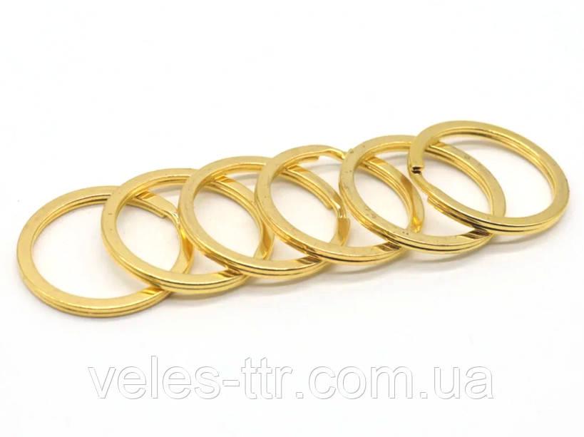 Кольцо заводное плоское Золото 30 мм для ключей (качество)