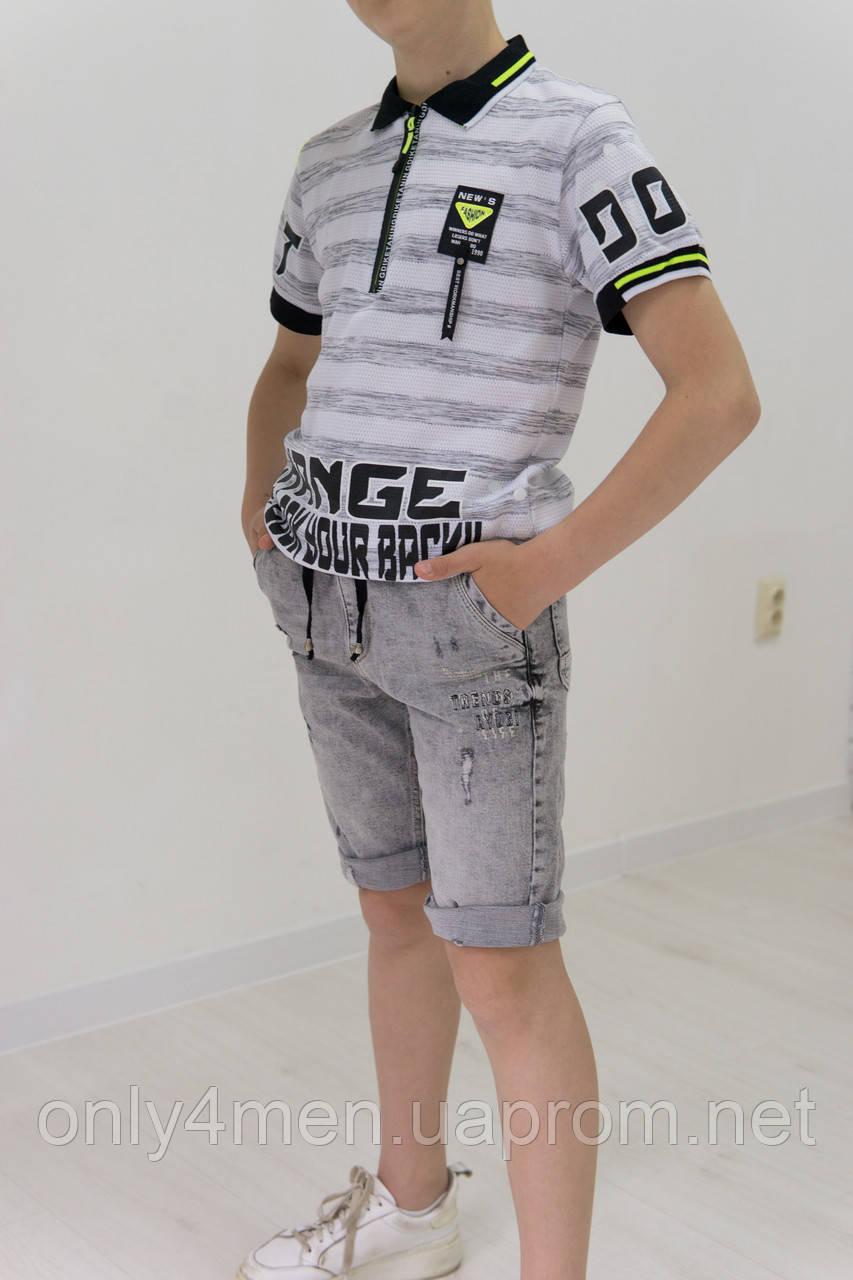 Джинсовые шорты на резинке для мальчика 146-170 см
