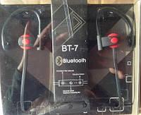 Беспроводные Bluetooth наушники ВТ-7