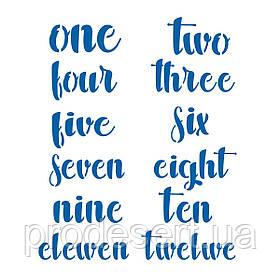Цифри прописні 4-6 см трафарет напис для пряників (TR-2)