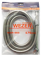 Шланг 175 см пакет WEZER WKR-003-175