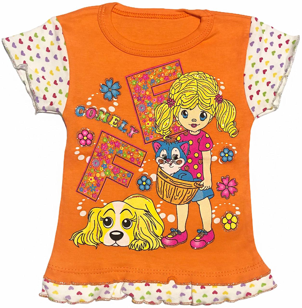 Детская футболка на девочку рост 86 1-1,5 года для новорожденных малышей с принтом красивая трикотаж оранжевая
