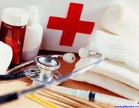 Платные номера для медицинских консультаций