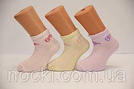 Детские носки средние с хлопка в сеточку для малышей Стиль Люкс  16-18  812