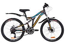"""Хіт ціна!! Підлітковий гірський велосипед 24"""" Discovery ROCKET DD 2019"""