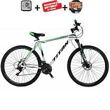 """Велосипед  TITAN Atlant dd 29"""" 2020"""