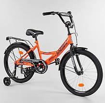 Дитячий велосипед 2-х колісний 18 дюймів Corso CL-R 18