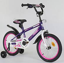 """Стильний дитячий велосипед 16""""Corso EX"""