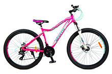 """Хит! Легкий универсальный велосипед 27.5"""" BENETTI GIRO DD"""