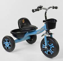 Велосипед детский 3-х колёсный Best Trike LM голубой