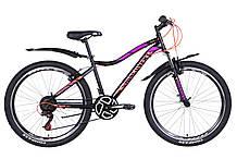 """Чудовий гірський велосипед 26"""" Discovery KELLY DD 2019"""