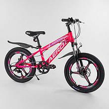 "Хіт! Велосипед дитячий 20"" CORSO ""AERO"""