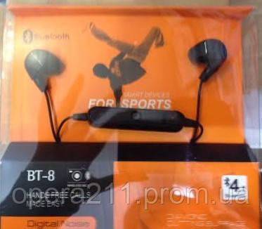 Беспроводные Bluetooth наушники ВТ-8