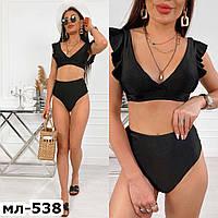 Стильный женский черный купальник раздельный С, М +большой размер