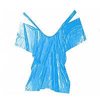 Пеньюар одноразовый полиэтиленовый Синий (10 шт.)