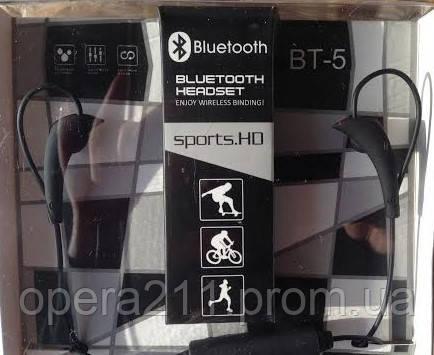Беспроводные Bluetooth наушники ВТ-5