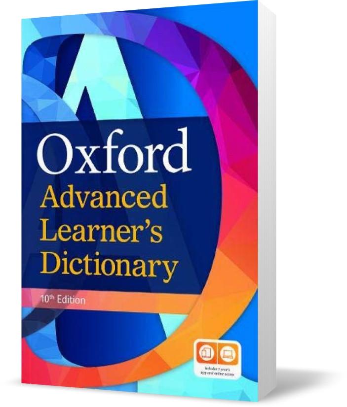 Oxford Advanced Learner's Dictionary 10th Edition (Diana Lea, Jennifer Bradbery), OXFORD