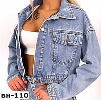 Женская стильная летняя джинсовая куртка оверсайз