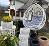 """Підвісне крісло """"Garden_White"""" з техноротангу. Крісло-кокон, гойдалка, качеля, гамак - Фото"""
