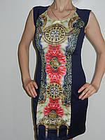 Нарядное платье в японском стиле без рукавов One She рр. 40-42