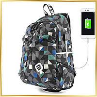 Городской цветной молодёжный рюкзак Mark Ryden MR6008 BlueCube