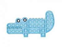 Антистресс - игрушка Pop It Голубой Крокодил Поп Ит бесконечная пупырка