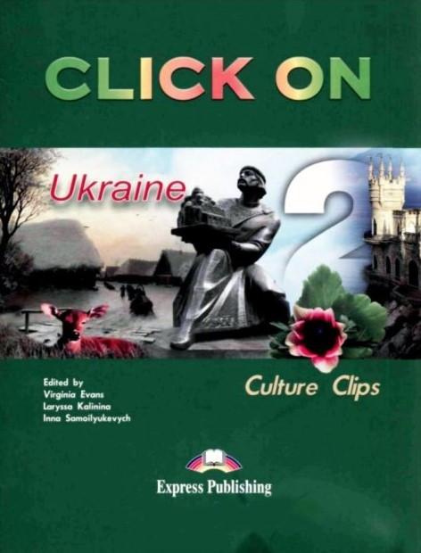 Упражнения «Click On», уровень 2, Virginia Evans   Exspress Publishing