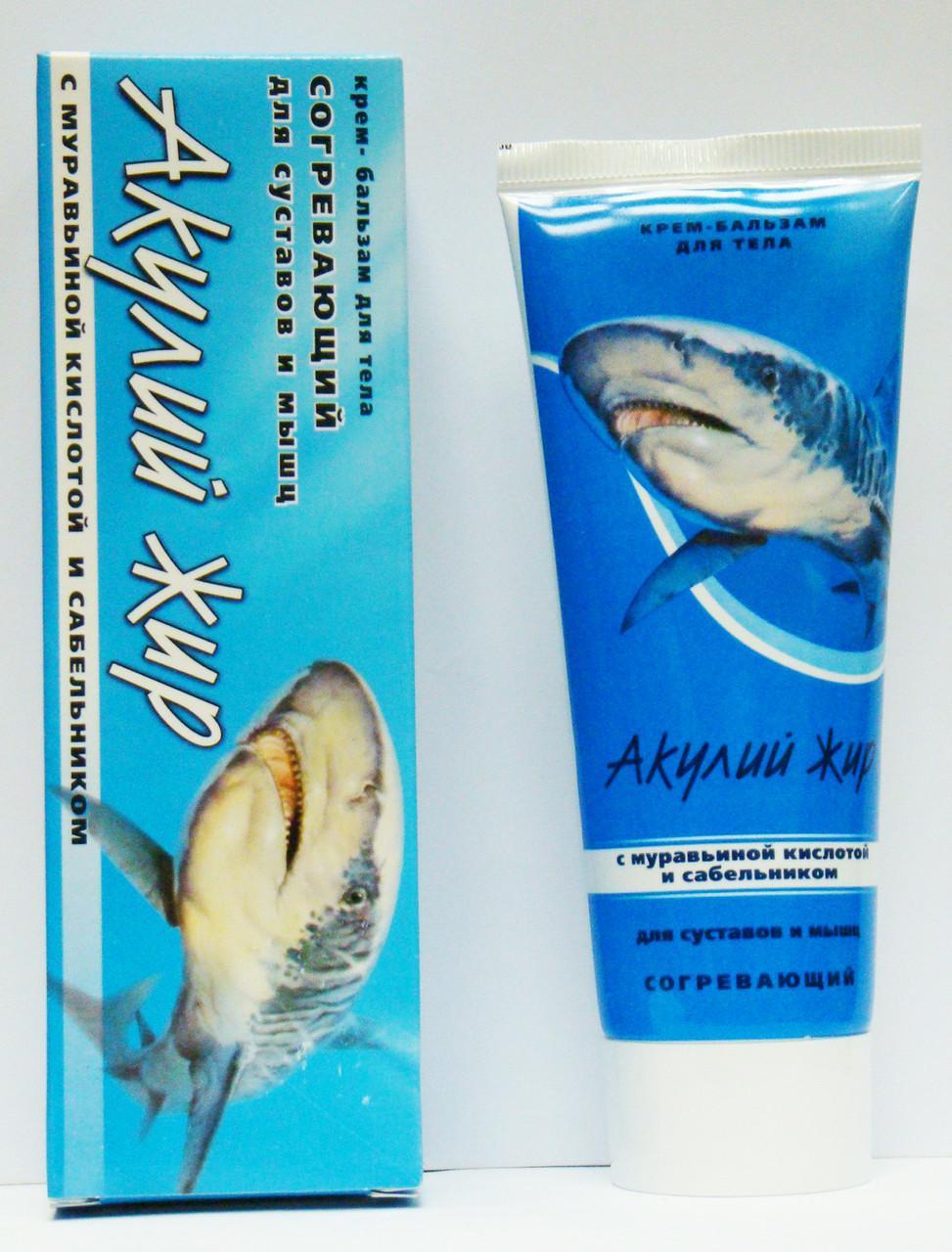 Акулячий жир з Мурашиною кислотою і сабельником для суглобів і м'язів, акулячий жир з мурашиною кислотою