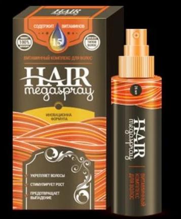 Витаминный комплекс для волос HAIR MEGASPRAY, средство от выпадения волос, эффективный спрей для волос, хеир
