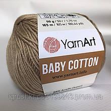 YarnArt Baby cotton 405 (полухлопок) Беж