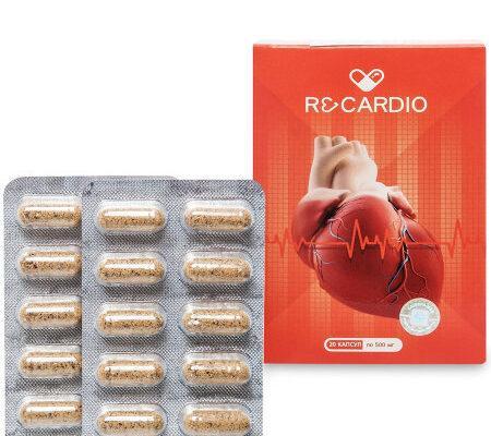 Recardio капсули від гіпертонії, капсули для нормалізації тиску , рекардио таблетки від гіпертонії