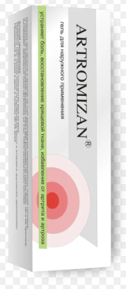 Эффективное средство от боли в суставах Artromizan Крем-гель для суставов,Артромизан крем для лечения суставов