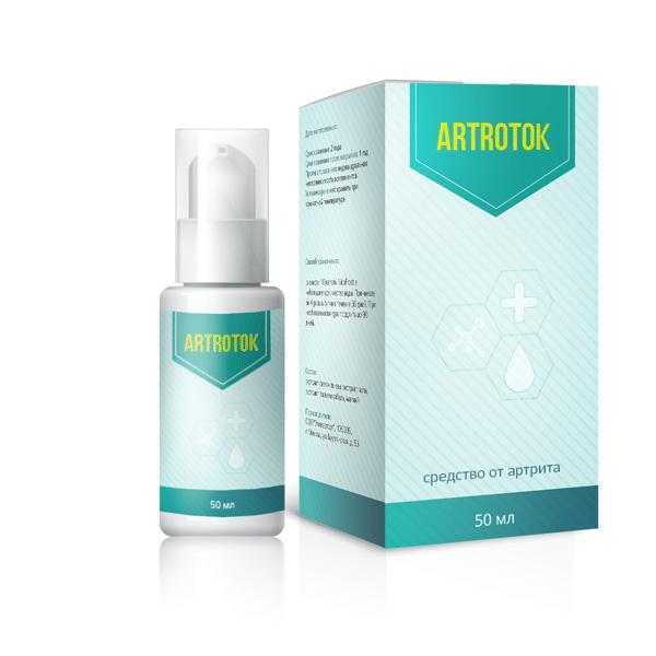 Эффективное средство Artrotok от артрита , артроток от артрита, лечение суставо, лечение артрита