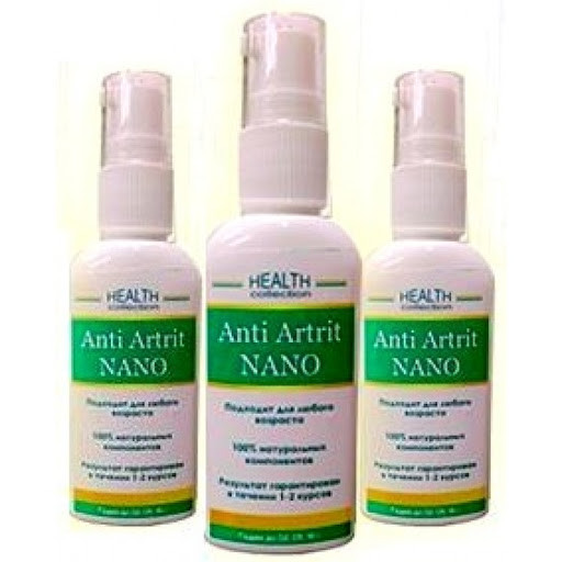Натуральный крем Anti Artrit Nano для лечения суставов, Анти Артирит Нано , мазь против артрита анти артрит