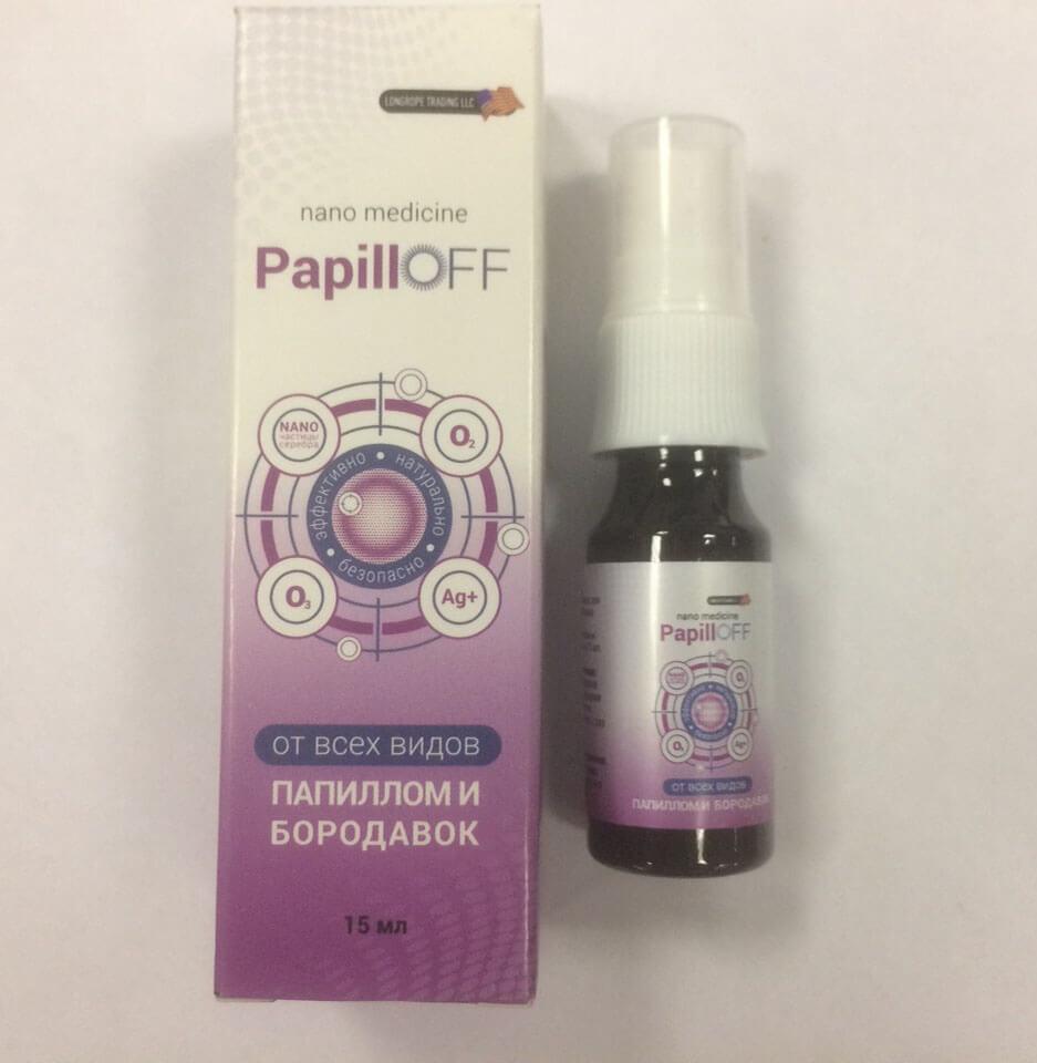 PapillOFF - засіб від папілом і бородавок, папилофф, папилоф ліки від папілом і бородавок папил офф