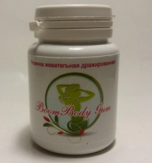 BoomBody Gum, жвачка для быстрого похудения, эффективное средство для похудения,  бумбоди гам, жвачка от жира