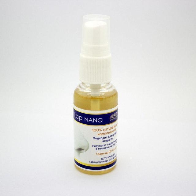 Спрей від хропіння Stop Hrap Nano, спрей від хропіння стоп хропіння нано, лікування хропіння