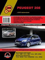Книга на Peugeot 208 з 2012 року (Пежо 208) Керівництво по ремонту, Моноліт