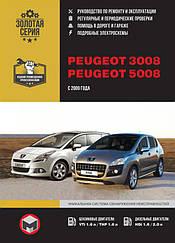 Книга на Peugeot 3008 / 5008 c 2009 року (Пежо 3008 / 5008) Керівництво по ремонту, Моноліт